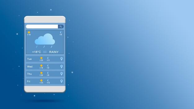 전화 화면 온라인 위젯 렌더링에 비오는 날씨 예보