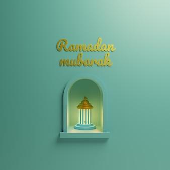 라마단 컨셉 2021 With Light Blue Color Iftar Theme Image, Ramadan Kareem Mubarak 프리미엄 사진