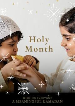 ラマダン聖なる月の挨拶ポスター