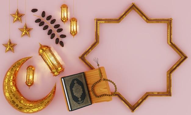 Карточка рамадан карим с золотым металлическим полумесяцем и звездами