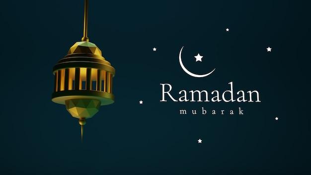 Рамадан карим. золотой фонарь висит значок луны и абстрактной роскоши исламской