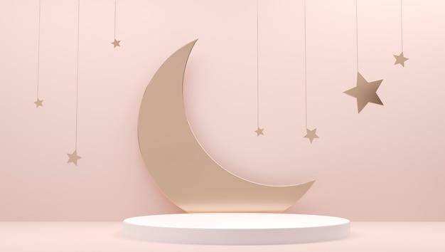 ラマダンムバラク招待状紙カット表彰台、三日月、月、イスラム教徒の饗宴の星と台座