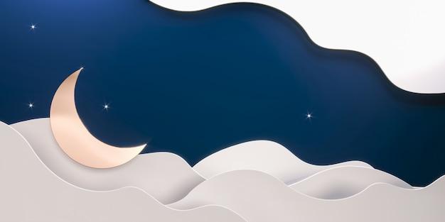 紙カット雲、三日月、星とラマダンムバラクの招待状