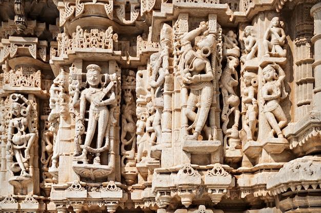 インドのラナクプル寺院