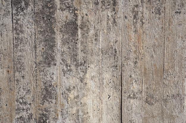 珍しいベトンの壁のクローズアップ