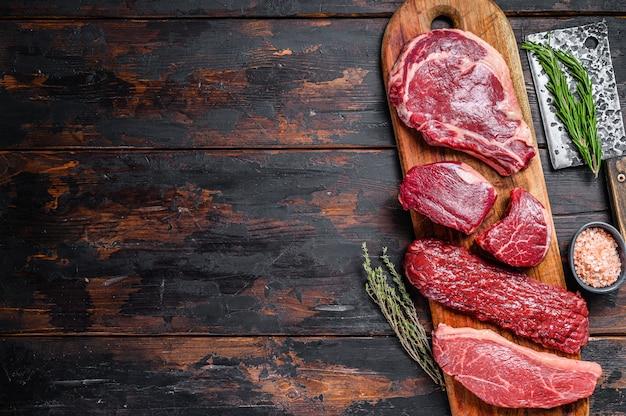 생 쇠고기 스테이크 필레 미뇽, 갈비뼈 눈, striploin, 스커트