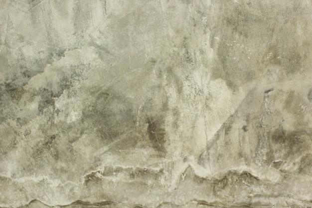 Сырье цементная штукатурка фон.