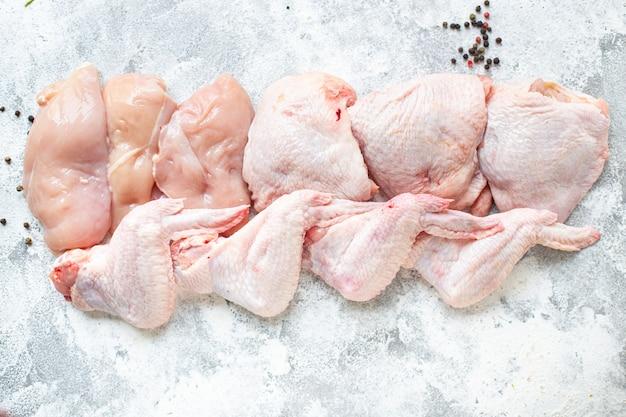 생 닭 덩어리 가금류 시체의 다른 부분 가슴 날개 허벅지 닭 다리