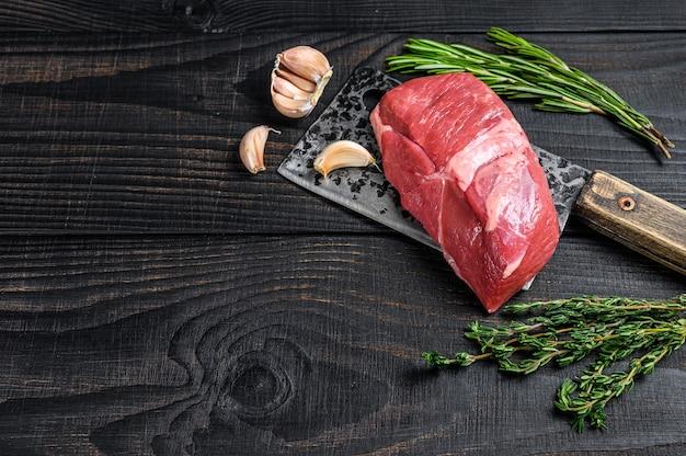 包丁の生ラム肉フィレステーキ