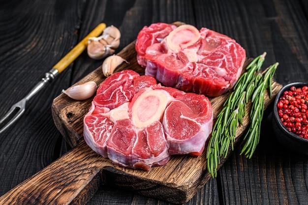Стейк из телячьей рульки оссобуко из сырого мяса, приготовление итальянского оссобуко