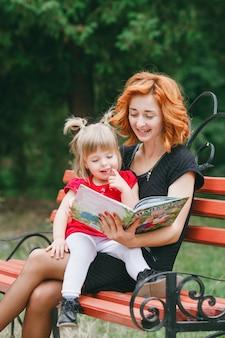 책을 읽고 행복 재미 블랙