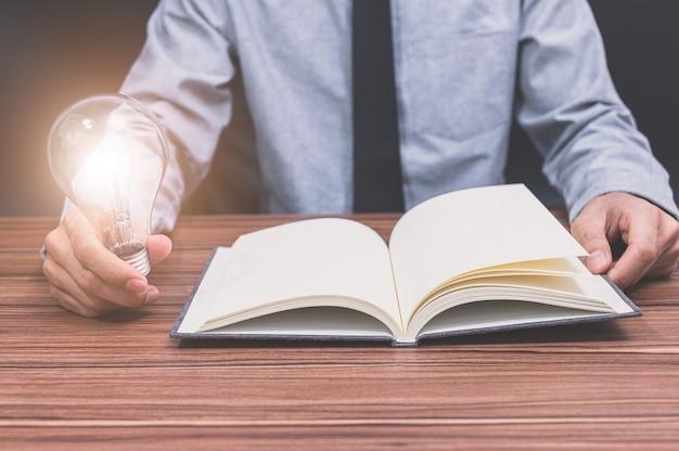 지식과 아이디어를 높이기 위해 책을 읽으십시오.