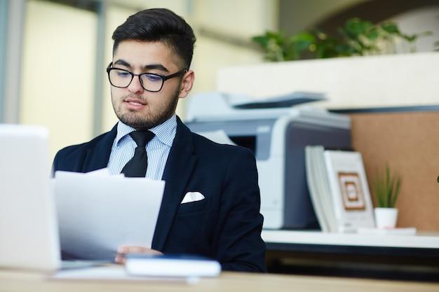 Чтение финансовых документов