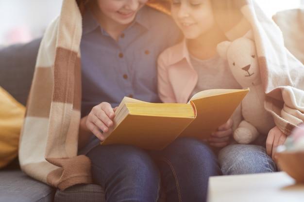 Чтение замечательной книги