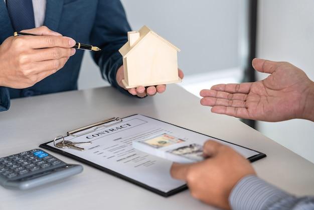 顧客との契約を締結している不動産業者