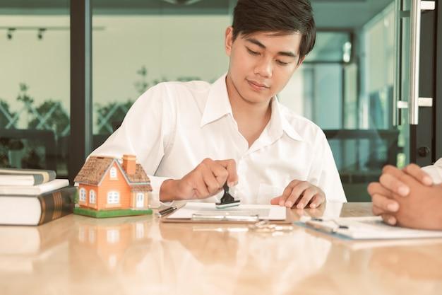 Утверждение риэлтора на акте договора ипотечного кредита