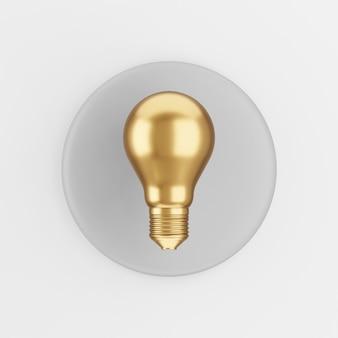Реалистичные золотой значок лампочки. 3d-рендеринг серой круглой ключевой кнопки, элемента интерфейса ui ux.