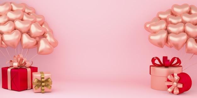 ギフトボックスとハート型の風船の装飾と現実的な幸せなバレンタインデーの背景