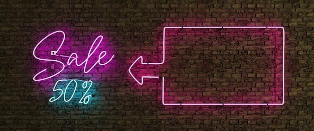 제품 프리젠 테이션 또는 복사 공간을위한 분홍색과 프레임의 단어 판매가있는 현실적인 네온 램프
