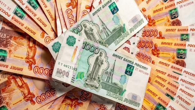 Receipt of money,payment for utilities