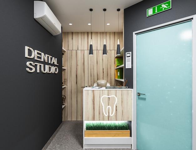 モダンなスタイルの歯科医院デザインの受付
