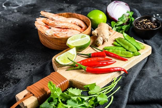 Recipe and ingredients tom kha gai