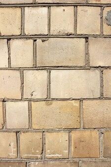 長方形のタイル。大理石の岩壁テクスチャソリッドプラン画像垂直背景