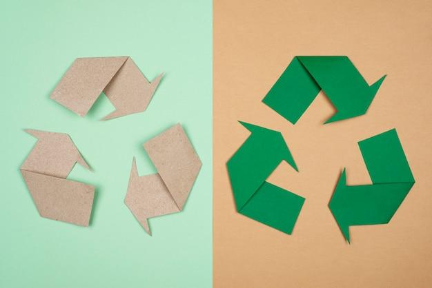 재활용 개념 평평하다
