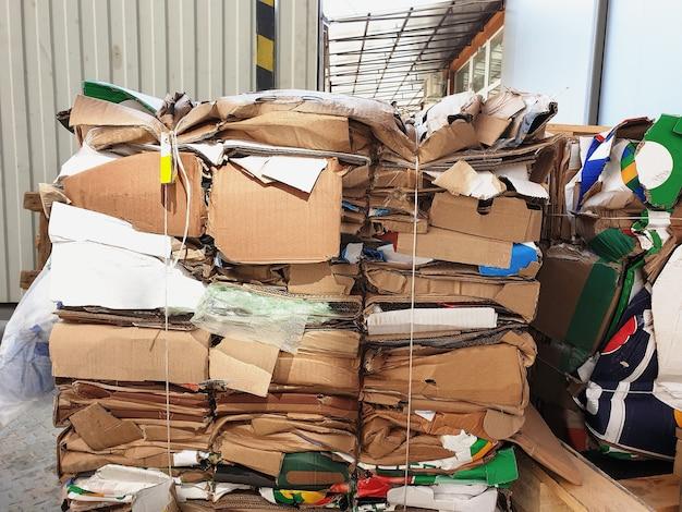 古い紙のリサイクル、廃棄物の削減、廃棄物の再利用。紙くずの束が工場でのリサイクルを待っています。