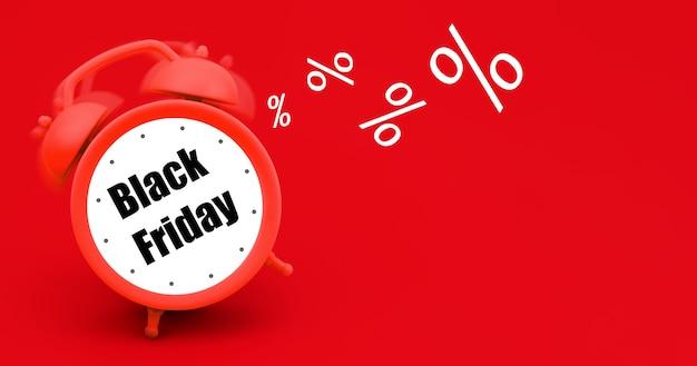 Красный будильник с надписью черная пятница на красном фоне, концепция распродаж и скидок