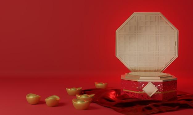 빨간색과 금색 중국 배경 3d 렌더링