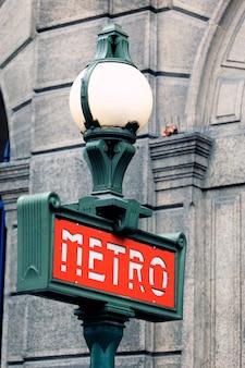 パリフランスの赤と緑のメトロサイン