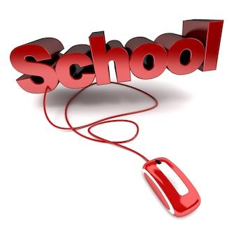 Красно-белая 3d иллюстрация слова школа, подключенная к компьютерной мыши