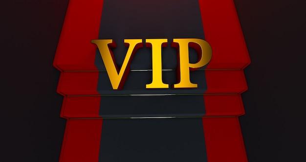 황금 vip 단어, 영광의 경로, 3d 렌더링과 함께 어두운 배경에 계단에 레드 카펫