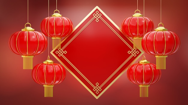 Red chinese hanging lanterns realistic with gold border frame on red bokeh background for chinese new year festival.