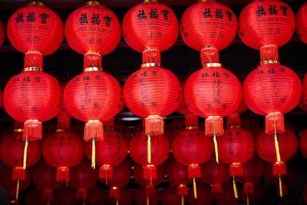 빨간 중국 램프