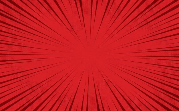빨간 만화 줌 광선 화려한 만화 배경