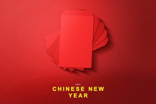 배경색이있는 빨간 봉투 (angpao). 새해 복 많이 받으세요