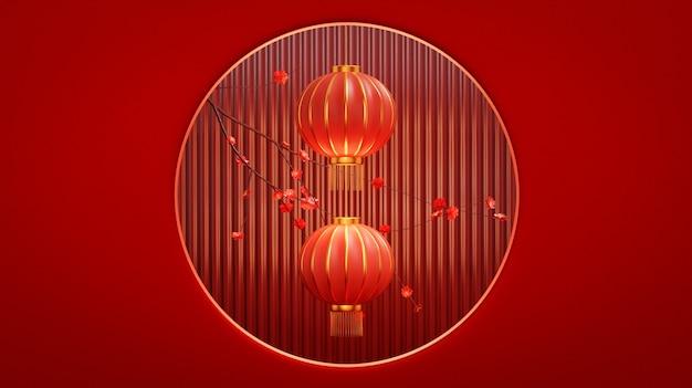 레드 랜 턴과 빨간 둥근 구멍 벽 배경에서 피 체리. 행복 한 중국 새 해 축제 배경 개념입니다. 3d 렌더링