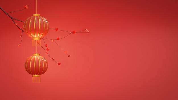 레드 랜 턴과 붉은 배경으로 피 체리입니다. 행복 한 중국 새 해 축제 배경 개념입니다. 3d 렌더링