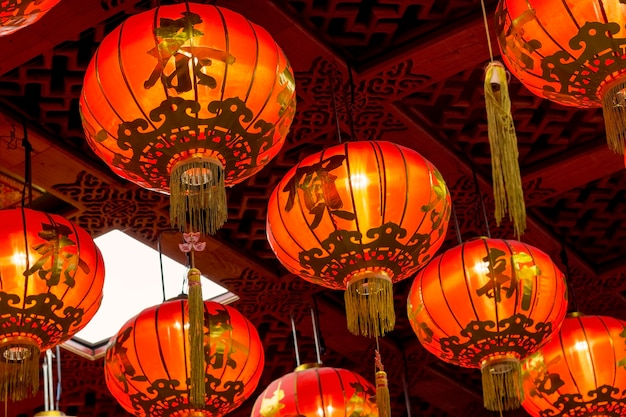 Red lanterns with celebrating wording in chinese new year festival