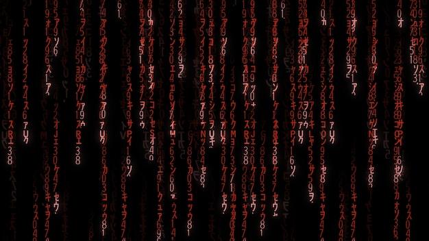 Красный матричный кодовый фон