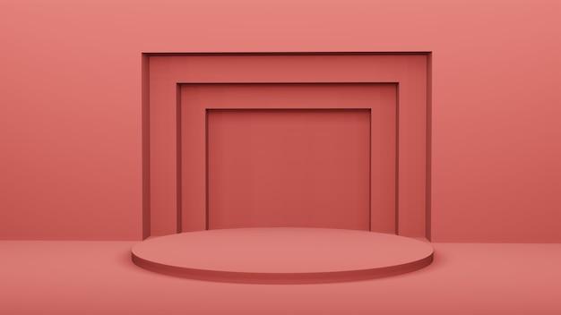 벽에 기하학적 아치와 빨간 연단
