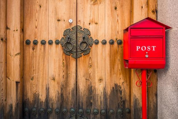 Red post box at bukchon hanok village in seoul, south korea.
