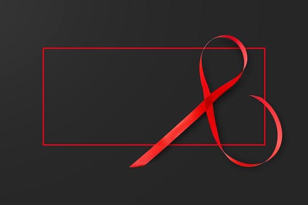 黒に分離された赤いリボン
