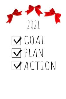 テキストの目標計画アクションと白の背景に分離された赤いリボン。