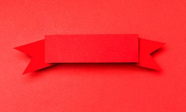 赤い背景の赤いリボン