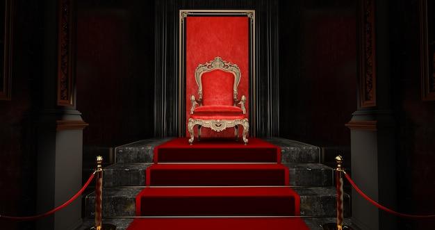 赤と黒の背景に赤い王室の椅子、vip王位、赤い王室の王位、3dレンダリング