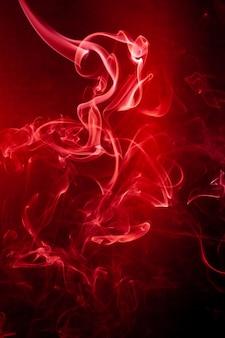 검은 바탕에 붉은 연기 모션입니다.