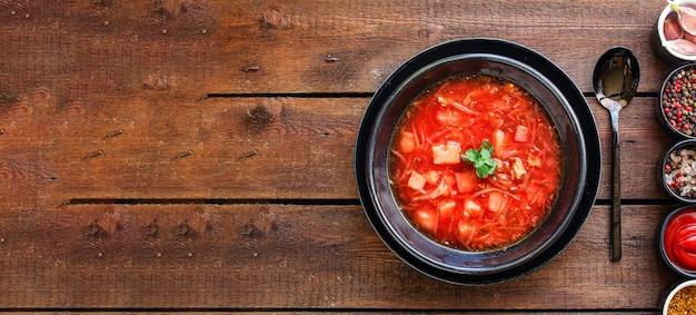 赤いトマトスープの最初のコースボルシチの肉と野菜肉の菜食主義者やビーガンの食事はありません